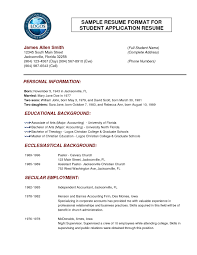 download sample resume template sports resume template