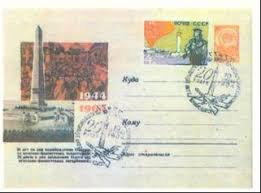 Филателистический музей литература марки