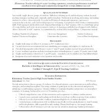Resume For Teachers With No Experience Examples Teaching Resume No