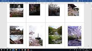京都 春夏秋冬 写真集完成 Youtube