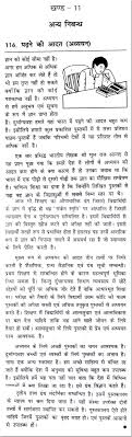 essay on facebook good or bad in hindi essay essay on good habits in hindi