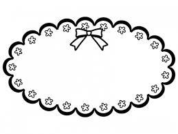 かわいい白黒のリボンのフレーム飾り枠イラスト 無料イラスト かわいい