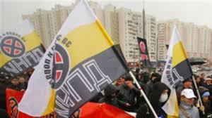 Русский национализм сегодня масштабы угрозы Демонстрация ультранационалистов Москва 4 ноября 2010 года