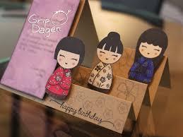Cute birthday cards for boyfriend ~ Cute birthday cards for boyfriend ~ Birthday card cards asian and asian cards