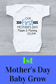 personalised boys our first mother s day 2018 baby grow cute unique bodysuit baby gift mothersdaygifts ad mothersdaygiftscards motherdaygiftideas