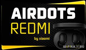 <b>Наушники Xiaomi Redmi</b> AirDots - Обзор и Инструкция, Как ...