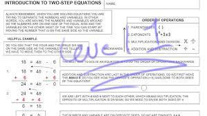 worksheet two step equation worksheets grass fedjp worksheet study help for introduction to equations