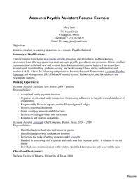 Accounts Payable Clerk Sample Jobiption Resume Samples For