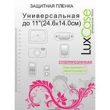 "Купить <b>Защитная плёнка универсальная</b> до 11"" Luxcase ..."