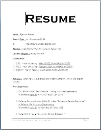 Sample Of Resume Pdf Sample Resume In Format Resume Format Pdf