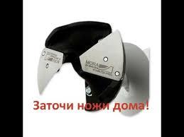 Как заточить ножи <b>ледобура MORA</b> дома! - YouTube