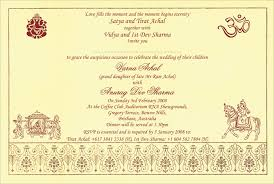 Achal New (Nov 07) hindu printed samples on wedding cards format in english