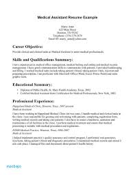 Medical Assistant Resume Objective Examples Entry Level Personal
