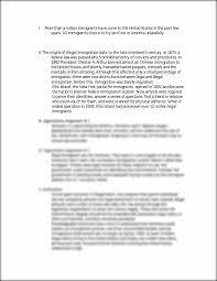 essay illegal immigration docoments ojazlink essay about illegal immigration how to write a college