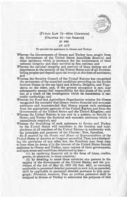 college application topics about truman doctrine essay truman doctrine essay