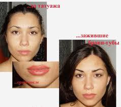 татуаж губ в нижнем новгороде перманентный макияж губ контур с