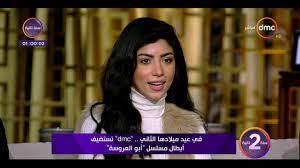 سنة 2 dmc - الفنانة كارولين عزمي .. أكثر مشاهد بحبها مع الفنانة سوسن بدر  وبتساعدني جدًا - YouTube