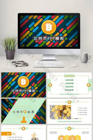 Sci Ppt Simple Sci Tech Style Bitcoin Theme Ppt Template