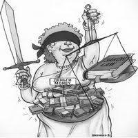Картинки по запросу продажные судьи россии
