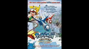 Pokemon Movie 5 Heroes Latios And Latias - YouTube