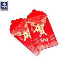 17052102 Customized Red Pocket Money Envelope Printing Fancy Envelope Design Buy Red Pocket Money Envelope Fancy Design For Envelopes Creative