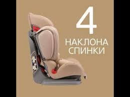 <b>Mustang автокресло</b> - Официальный интернет-магазин <b>Happy</b> ...
