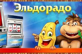 Игровой автомат обезьяна онлайн бесплатно