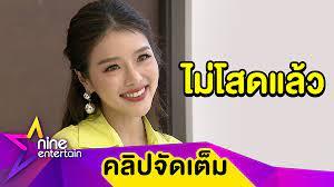 """แอร์"""" รับ! มีแฟนแล้ว หลังซุ่มดูใจหนุ่มนอกวงการมา 2 ปี (คลิปจัดเต็ม) -  NineEntertain ข่าวบันเทิงอันดับ 1 ของไทย"""