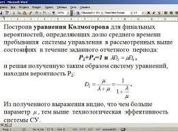 Диссертации это бомбы которые пора взрывать Фото Евгения Зубарева