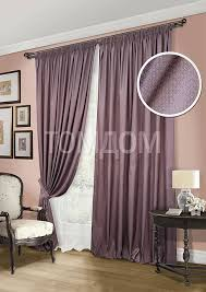 peach curtains for the living room