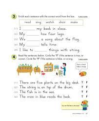 Kumon Sample English Worksheets And Kumon Math Worksheets For ...