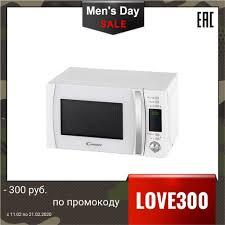 Микроволновая печь <b>Supra</b>, <b>20MW55</b>, 20л, 700Вт, <b>белый</b> - купить ...