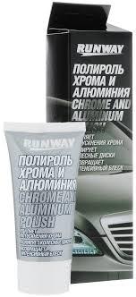 "<b>Полироль хрома и алюминия</b> ""Runway"", 50 мл"