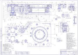 Курсовая работа по технологии машиностроения курсовое  Дипломный проект Проектирование технологического процесса механической обработки детали Корпус