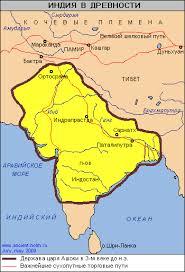 Ранние цивилизации Древней Индии Гипермаркет знаний Индия в древности Карта