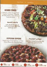 for round table pizza