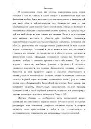 Контрольные Понятие этики и морали в деловом общении ВЗФЭИ  Понятие этики и морали в деловом общении ВЗФЭИ 18 03 12