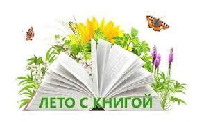 Программная и НЕ программная литература