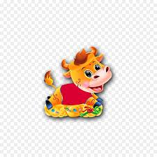 The ox occupies the second position in the chinese zodiac. Chinese New Year Ox Png Download 1300 1300 Free Transparent Chinese New Year Png Download Cleanpng Kisspng