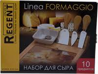 <b>Набор для сыра REGENT</b> INOX Formaggio 10пр.(доска 17х17см ...