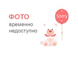 <b>Чашка</b>-<b>термос</b> 300 мл, с <b>трубочкой</b> в Москве (мск) | Купить цена в ...