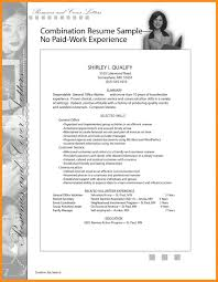 Resume Samples Pdf Job Resume Samples Pdf Examples Sample For Teaching School Name 83