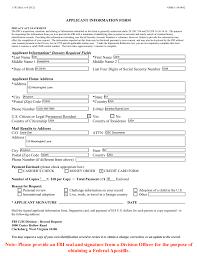 cbc app blog background investigation cover letter