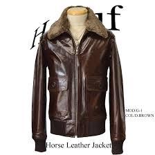 military jacket leatherette jacket riders men horse skin horsehide leather blouson