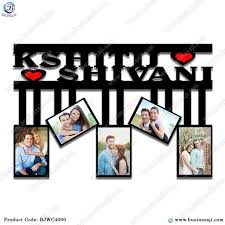 wall frame for couple with name