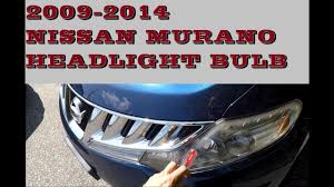 2011 Nissan Murano Fog Light Assembly How To Replace Change Headlight Bulb In Nissan Murano 2009 2014