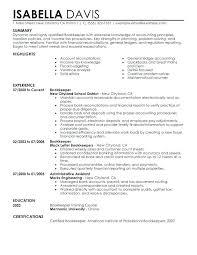 Job Description For Benefits Administrator Payroll Administrator