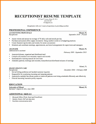 Receptionist Resume Examples Hospital Receptionist Resume Sample Samples 100a Examples 100 Free 58