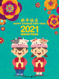 We did not find results for: Chinese New Year Cards 2022 Happy Chinese New Year Greetings 2022 Birthday Greeting Cards By Davia Free Ecards