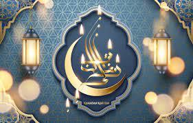 2020 Ramadan Wallpaper - KoLPaPer ...